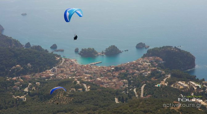PARGA THE INSIDER'S TIP